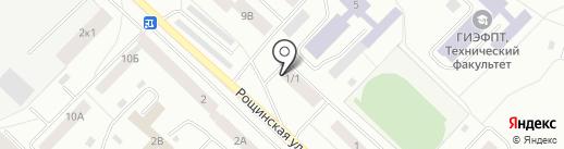 BRUTALMAN BARBERSHOP на карте Гатчины