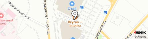 Макдоналдс на карте Гатчины