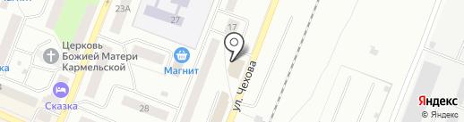 Кафетерий на карте Гатчины