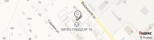 Межрайонный регистрационно-экзаменационный отдел ГИБДД №10 на карте Пригородного