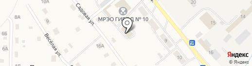 Страховая компания на карте Пригородного