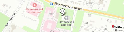 Храм Святого Апостола Петра на карте Санкт-Петербурга