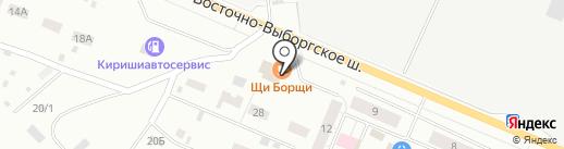 Борщ на карте Сертолово