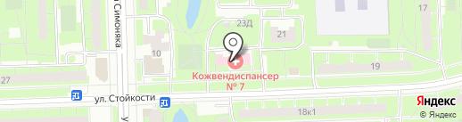 Кожно-венерологический диспансер №7 на карте Санкт-Петербурга