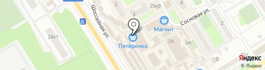 Магазин посуды из Германии на карте Сертолово