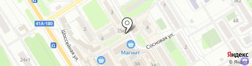 Магазин обуви на карте Сертолово