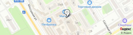 Обувной магазин на Восточно-Выборгском шоссе на карте Сертолово