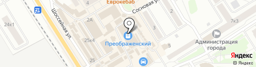 DNS на карте Сертолово