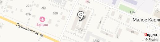 Малое Карлино на карте Малого Карлино