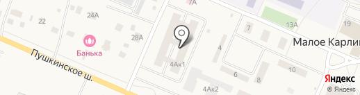 Комитет по взаимодействию застройщиков и собственников жилья на карте Малого Карлино