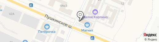 Парикмахерская на карте Малого Карлино