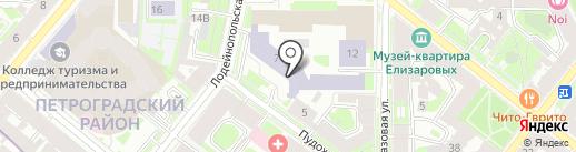 Государственный НИИ особо чистых биопрепаратов на карте Санкт-Петербурга