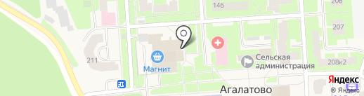 Мастерская по ремонту обуви на карте Агалатово