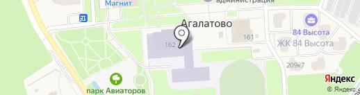 Агалатовская средняя общеобразовательная школа с дошкольным отделением на карте Агалатово