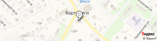 Platilkin на карте Вартемяг