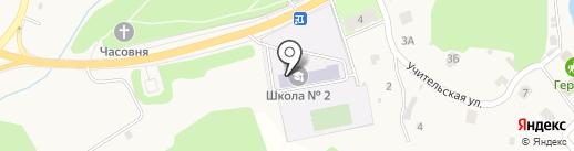 Всеволожская открытая (сменная) общеобразовательная школа №2 на карте Вартемяг