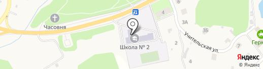 Вечерняя (сменная) общеобразовательная школа №2 на карте Вартемяг