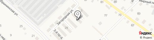 Оазикс на карте Коммунара