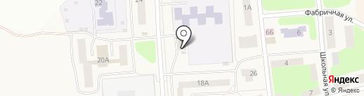 Магазин автозапчастей на карте Коммунара