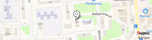 Стома-Люкс на карте Коммунара