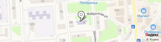 Детская школа искусств на карте Коммунара