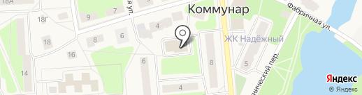 Госплатеж на карте Коммунара