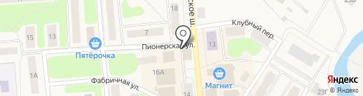 Магазин овощей и фруктов на карте Коммунара