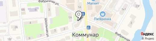 РЕАЛ-ТВ на карте Коммунара