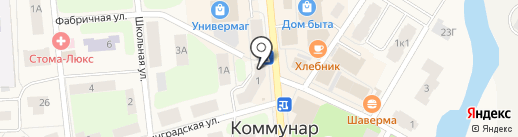 ЛекОптТорг на карте Коммунара