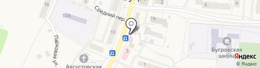 ВовАня на карте Бугров