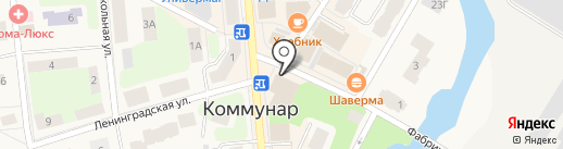 Дом культуры на карте Коммунара