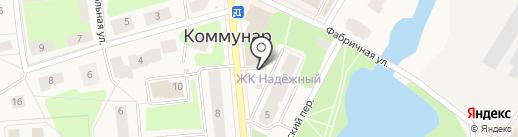 Ромашка на карте Коммунара