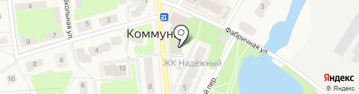 Шашлычный двор на карте Коммунара