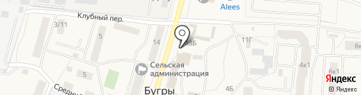 Comepay на карте Бугров