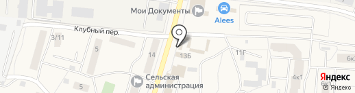 Шаверма на карте Бугров