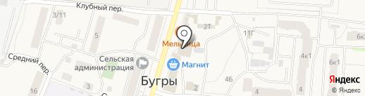 СаДоМиК на карте Бугров