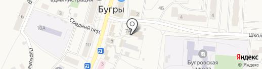 Массажный кабинет на карте Бугров