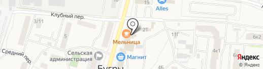 Мельница на бугре на карте Бугров