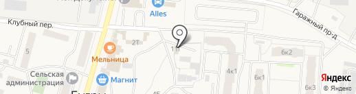 Магазин керамической плитки на карте Бугров