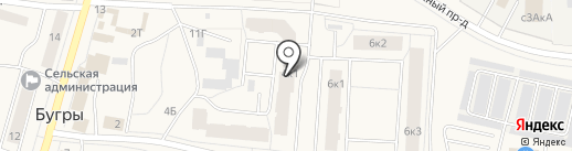 МАФ на карте Бугров