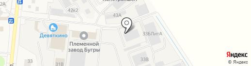 Венттекс на карте Бугров
