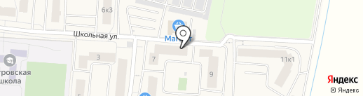 Фотокопицентр на карте Бугров