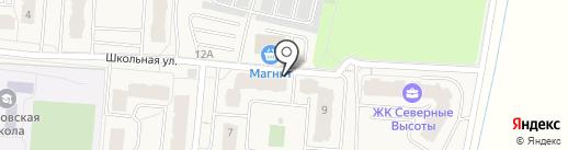 Центр бытовых услуг на карте Бугров