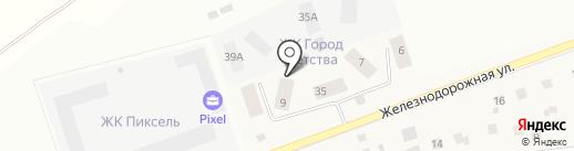 Город детства на карте Коммунара
