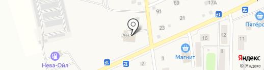 Центральная городская библиотека на карте Коммунара