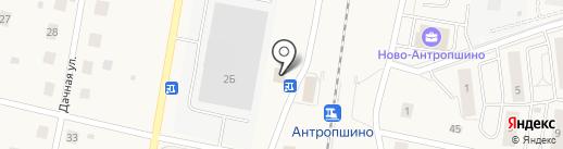 Алкомаркет на карте Коммунара