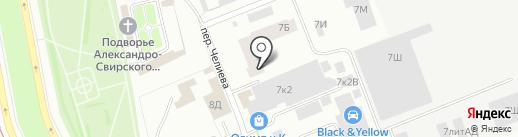 Эремикс на карте Санкт-Петербурга