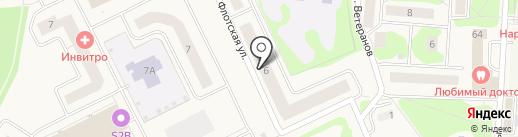 Вита на карте Нового Девяткино