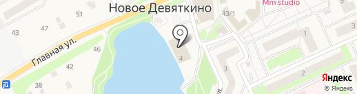 Мобиком на карте Нового Девяткино