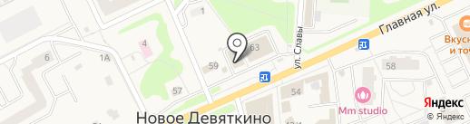 Связной на карте Нового Девяткино